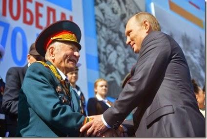 Putin - Festejo 70 aniversario de la victoria rusa