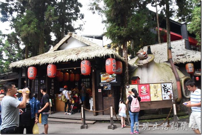 南投-妖怪村。咬人貓商店。