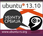 Убунту-РС