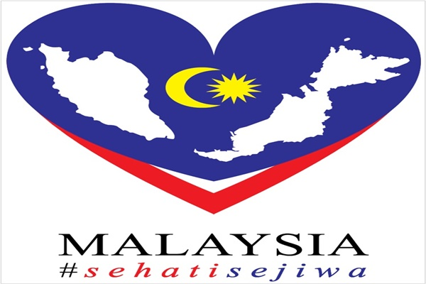 A subdued 57th Malaysia Independence Day or Hari Merdeka -