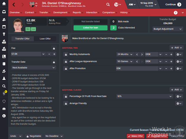 Transfer Offer Screen