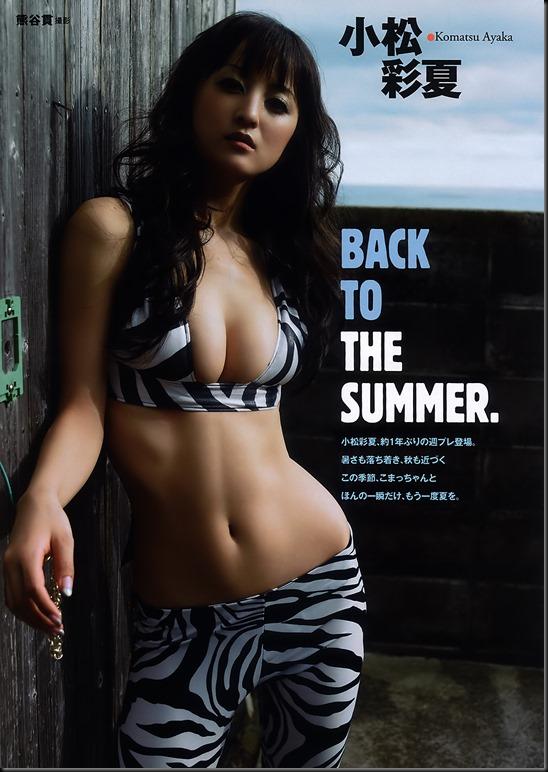 [WPB Magazine] 40 - Ayaka Komatsu [2008.10.06]_115270-0002