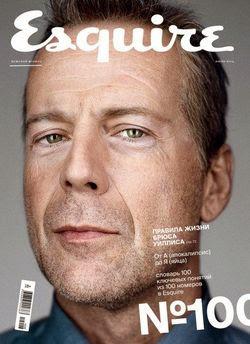 Esquire №6 (июнь 2014)