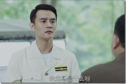 All Quiet in Peking - Wang Kai - Epi 05 北平無戰事 方孟韋 王凱 05集 05