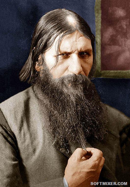 418px-Rasputin_pt