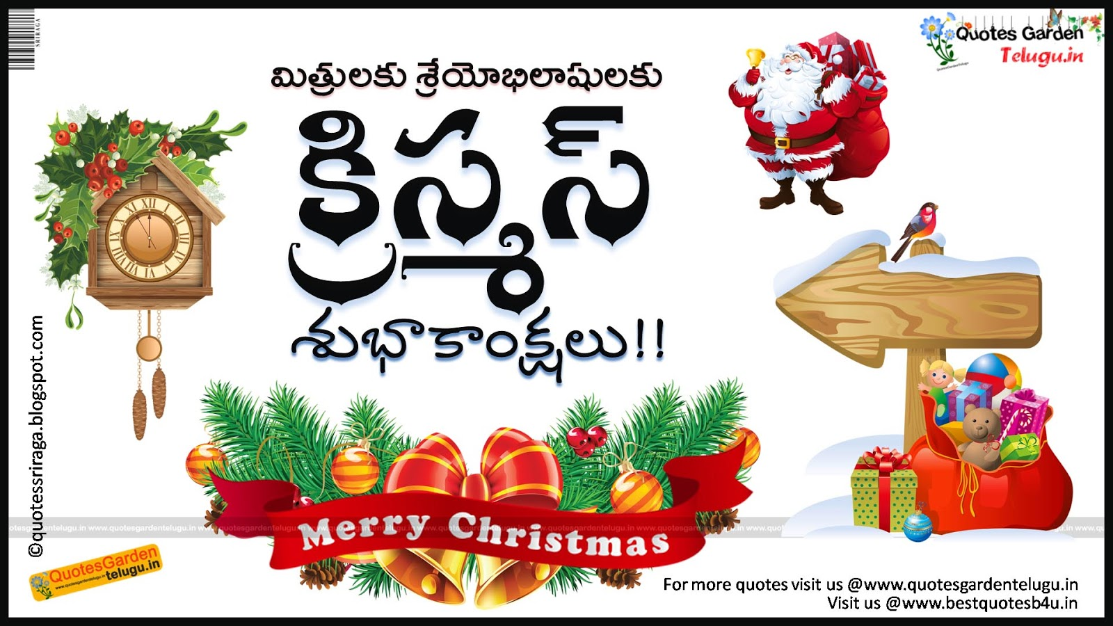 Nice christmas telugu quotes messages