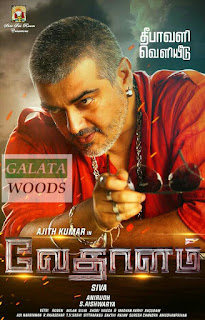 Vedhalam First Look Images Photos Pics Stills Wallpapers of Ajith Vedhalam