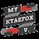 Ktaefox V. avatar