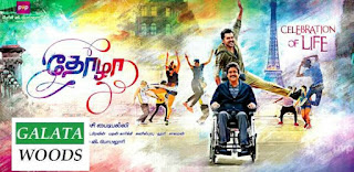 Thozha First Look Images Pics Photos Stills And More Updates