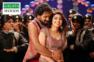 Pranitha Hot Images in Dynamite Movie Pics Photos Stills