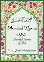 Asmaul Husna The 99 Beautiful Divine Names Of Allah