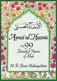 Cover of Muhammad Raheem Bawa Muhaiyaddeen's Book Asmaul Husna The 99 Beautiful Divine Names Of Allah