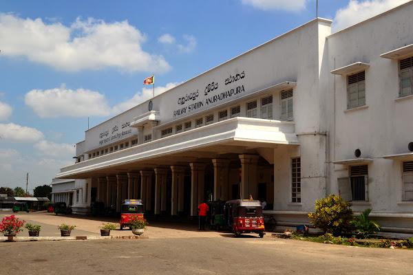 Анурадхапура вокзал