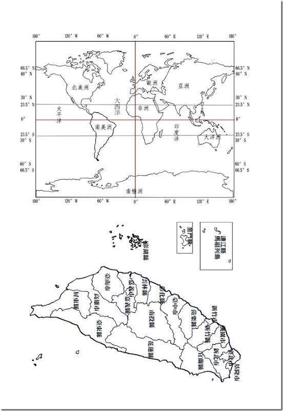 筆記本基本地圖_01