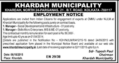 Khardah Municipality Advertisement indgovtjobs