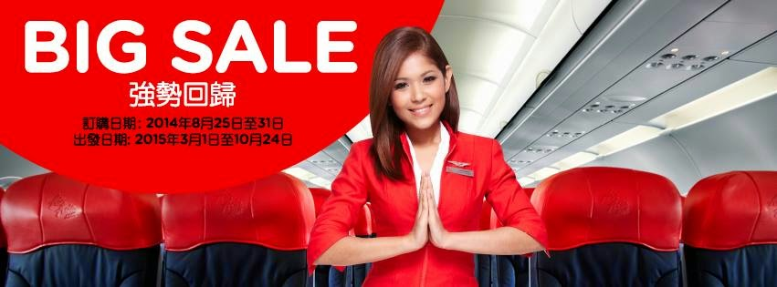 AirAsia輪到淨機票Big Sale,今晚零晨12點準時開賣!