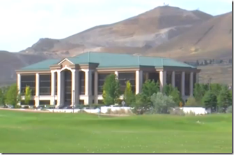 KSL 5 broadcast this image of the proposed FamilySearch buildings.