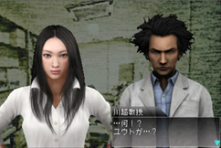 Nanashi no Game series (78)
