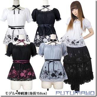 PUTUMAYO_53240011f