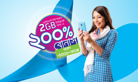 Get 4 GB Internet Free in grameenphone with 2 GB Pack !! Gp New year offer .