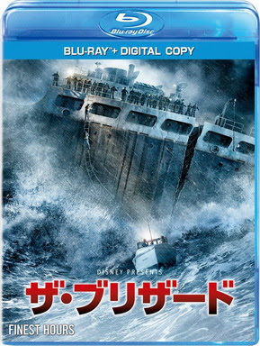 [MOVIES] ザ・ブリザード / THE FINEST HOURS (2016)