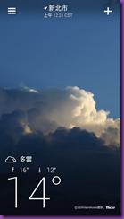 Screenshot_2014-01-19-00-21-39