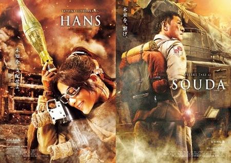 hans_souda