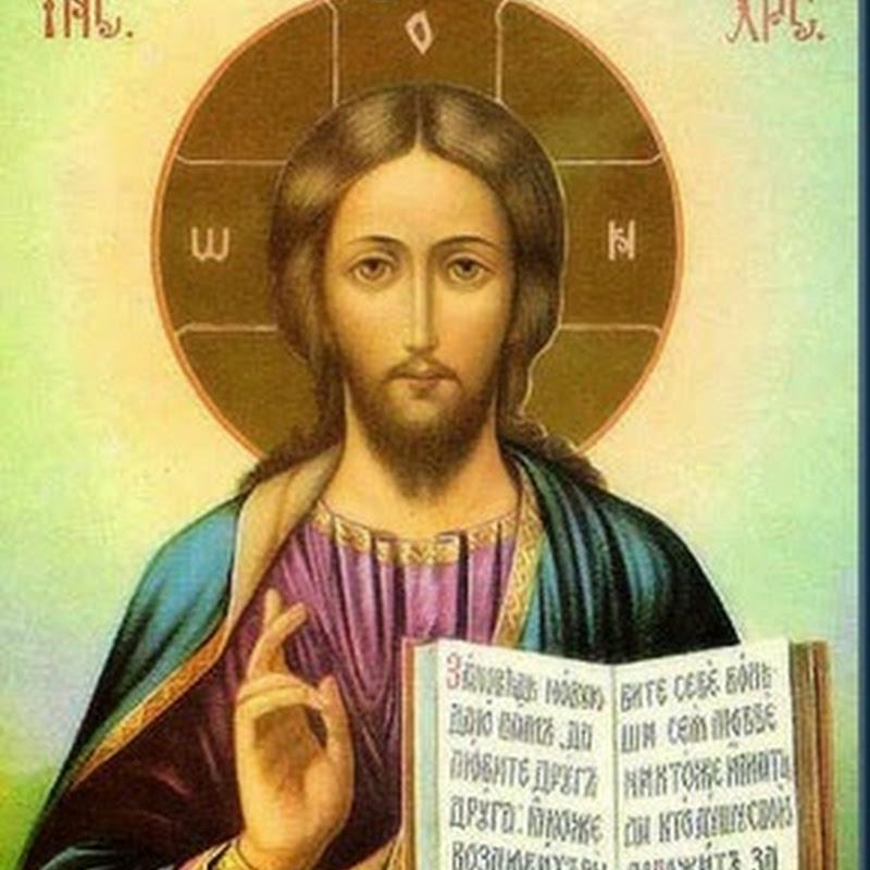 Qual é a bíblia verdadeira, Católica ou Protestante ?