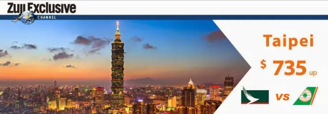 【長榮 VS 國泰】平飛台灣,來回機位$1187)連稅),3月前出發。
