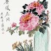 a098-2015-A-春暖花開-水墨-43-67.jpg