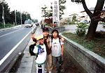 Students from Arahama Shogakko (Arahama Elementary School).