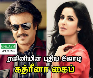 Rajini Enthiran 2 actress, Robot 2 gets new actress for Rajinikanth