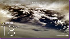 Screenshot_2014-01-11-09-06-49