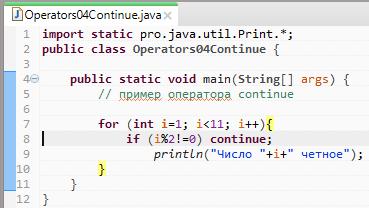 Java проверка на четность