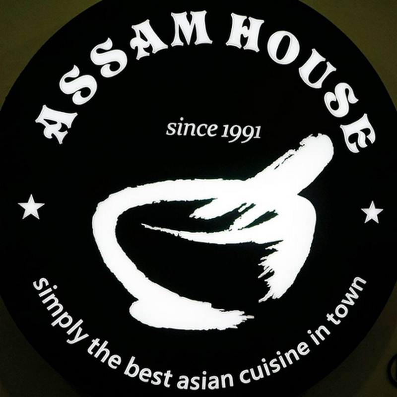 ASSAM HOUSE PUTRAJAYA