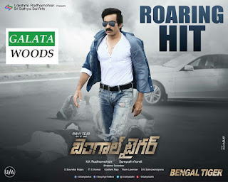 Bengal Tiger 6 Days Box Office Collection