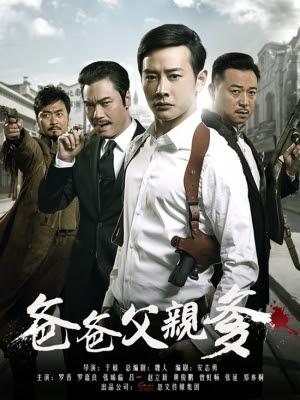 Ba Ba Phụ Thân Cha - Điệp Huyết Bến Thiên Tân 2015 (2015)