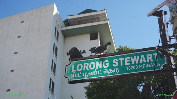 Lorong Stewart(观音亭后街)