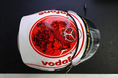 шлем Дженсона Баттона для Гран-при Японии 2012