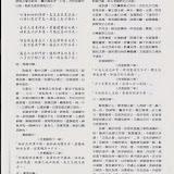 會訊3-4.jpg