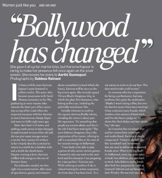 Re: Karisma Kapoor