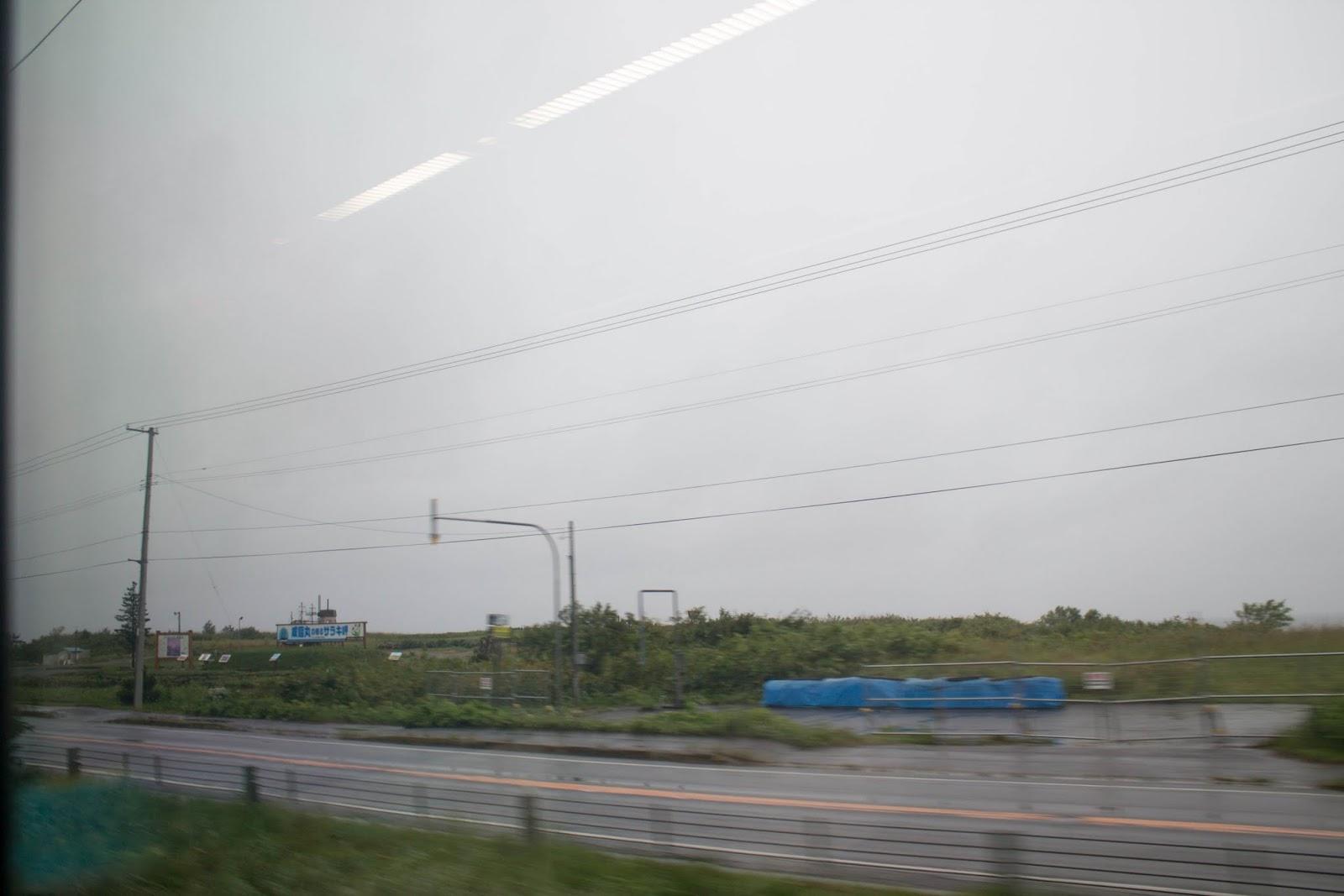 北海道限定の標識