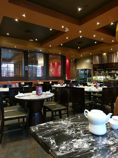 T.Pot China Bistro, 9650 Harvest Hills Blvd NE, Calgary, AB T3K 0B3, Canada, Chinese Restaurant, state Alberta