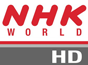 NHK HD TV