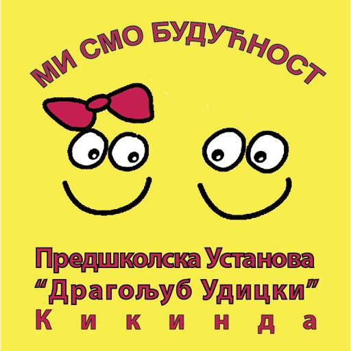 Android aplikacija Puki na Android Srbija
