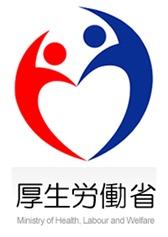 Ministério da Saúde, Trabalho e Previdência Social do japao