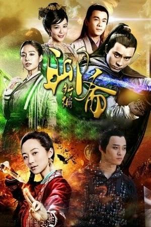 Liêu Trai 4 (thuyết Minh) - Tân Liêu Trai 2015 (2015)