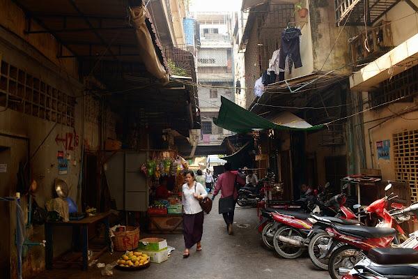 пномпень переулок улица
