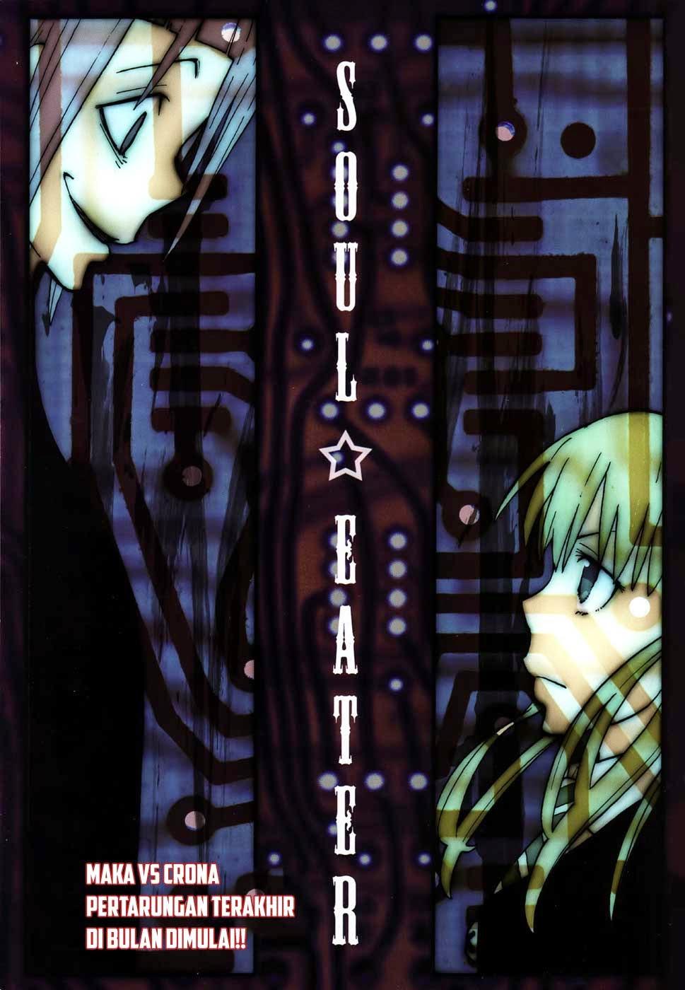 Dilarang COPAS - situs resmi www.mangacanblog.com - Komik soul eater 105 106 Indonesia soul eater 105 Terbaru 2|Baca Manga Komik Indonesia|Mangacan