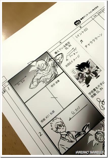 Storyboard de Dragon Ball Super